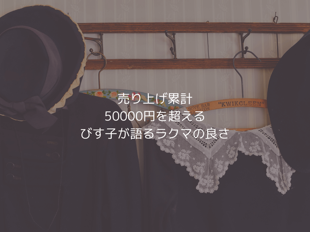 f:id:mamablo:20181108165009p:plain