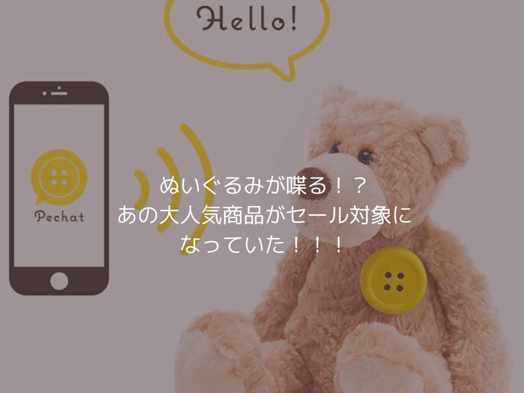 f:id:mamablo:20181205045056p:plain