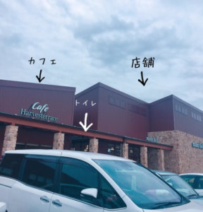 モンベル山口店