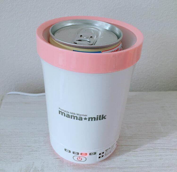 ミルクウォーマー ママミルク