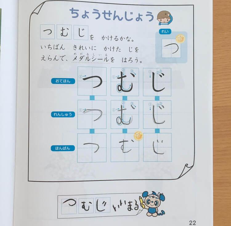 Z会 幼児 口コミ