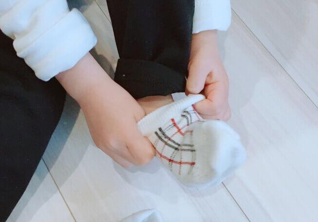 感覚過敏 子供 靴下