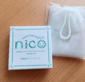 nico石鹸 口コミ